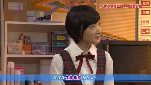 乃木坂46SHOW!140419_sekkyo_01