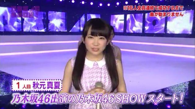 乃木坂46SHOW!140419_opening_03