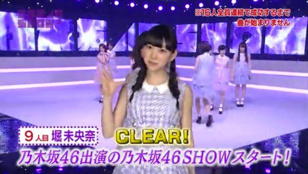 乃木坂46SHOW!140419_opening_11