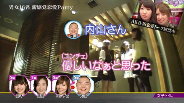 恋愛総選挙「AKB恋愛解禁!」_0024