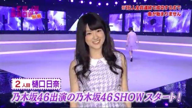 乃木坂46SHOW!140419_opening_04