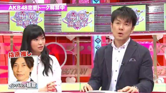 恋愛総選挙「AKB恋愛解禁!」_0016
