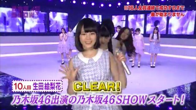 乃木坂46SHOW!140419_opening_12