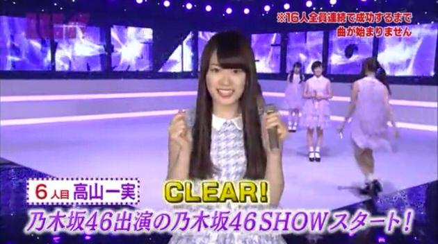 乃木坂46SHOW!140419_opening_08