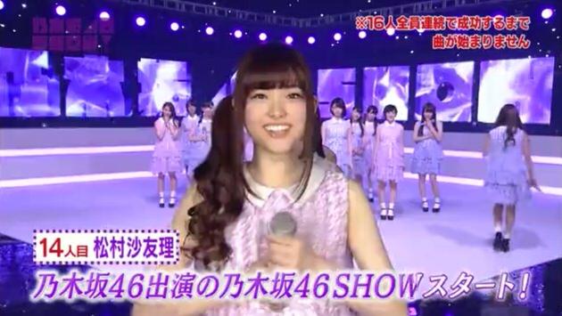 乃木坂46SHOW!140419_opening_16