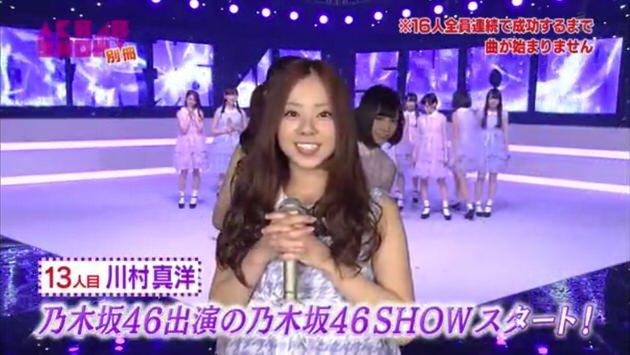 乃木坂46SHOW!140419_opening_15