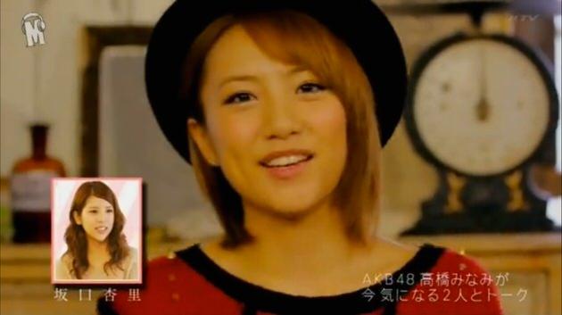 高橋みなみ×小島瑠璃子×黒木渚_0002
