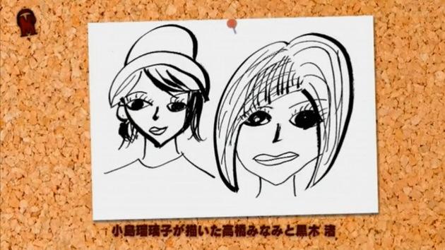 高橋みなみ×小島瑠璃子×黒木渚_0017