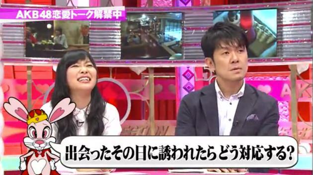 恋愛総選挙「AKB恋愛解禁!」_0030