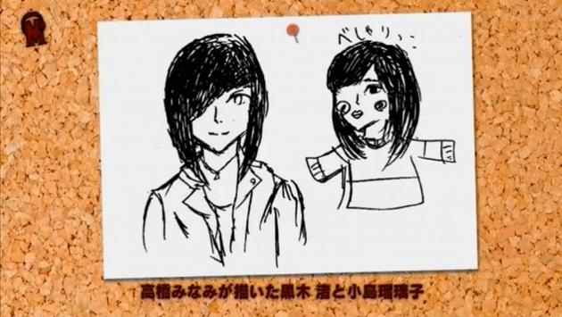 高橋みなみ×小島瑠璃子×黒木渚_0016