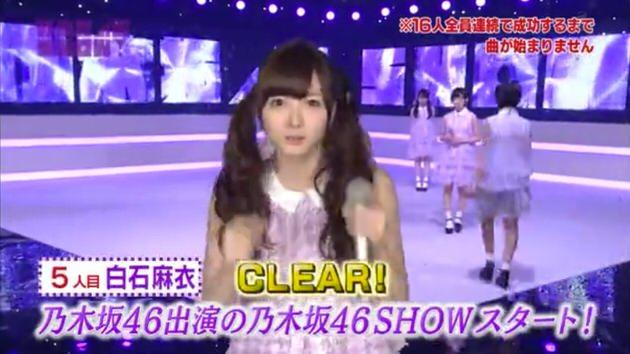 乃木坂46SHOW!140419_opening_07