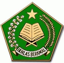 Persyaratan Pns Depag Formasi Lowongan Cpns Kementerian Agama Kemenagdepag 2009 Tentang Formasi Pegawai Negeri Sipil Departemen Agama Tahun 2009