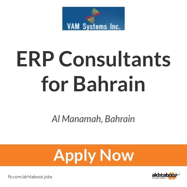 ERP Consultants for Bahrain job at Vamsystems in Al Manamah, Bahrain