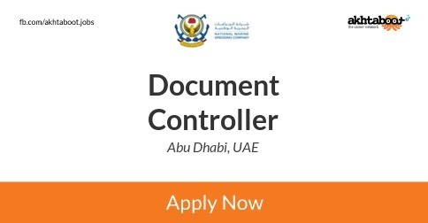 Document Controller job at National Marine Dredging Company in Abu