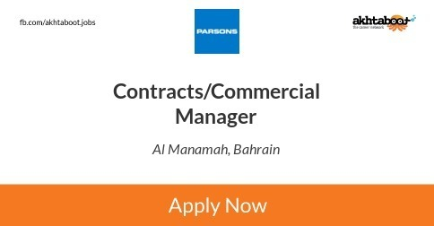 Contracts/Commercial Manager job at PARSONS in Al Manamah, Bahrain