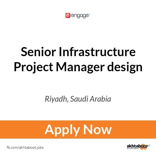 Senior Infrastructure Project Manager design emploi entreprise