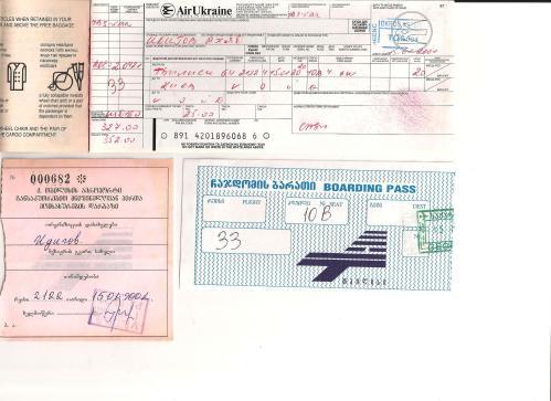 3-1-bilet-tbilisi-kiev-i-kvitantsii-copie1