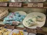 お菓子のゴンタロー天王店