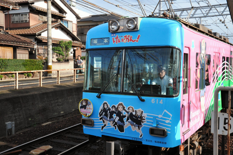 ita-train-k-on-tour-02