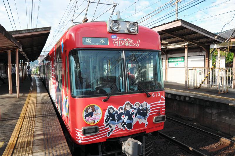 ita-train-k-on-tour-03
