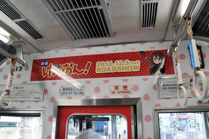 ita-train-k-on-tour-10