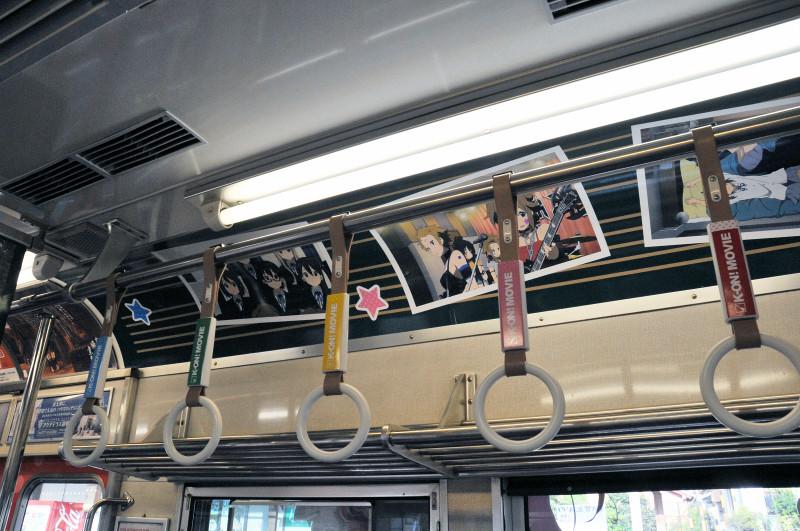 ita-train-k-on-tour-11