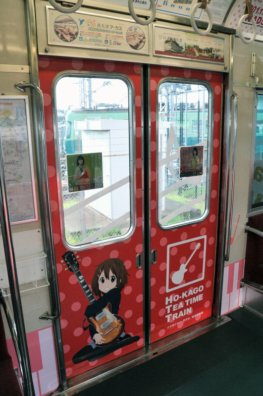 ita-train-k-on-tour-18