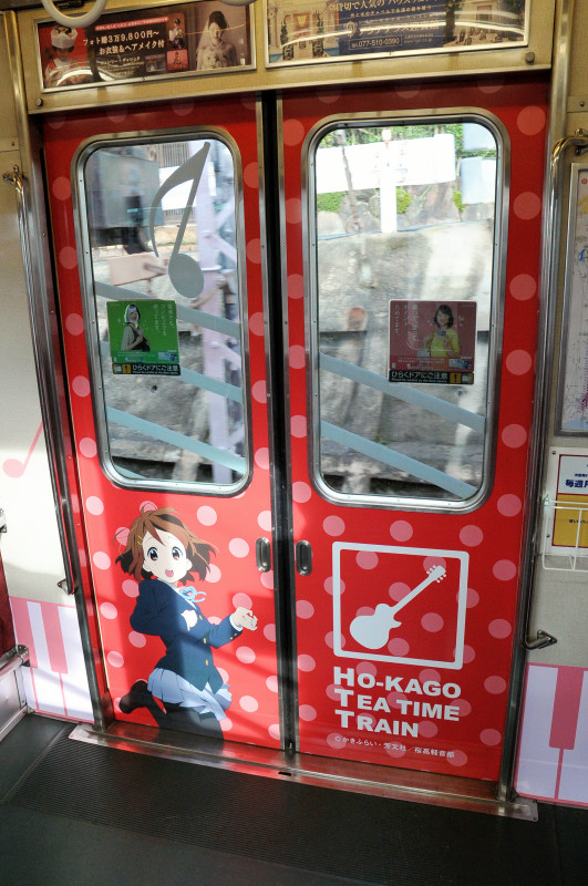 ita-train-k-on-tour-19