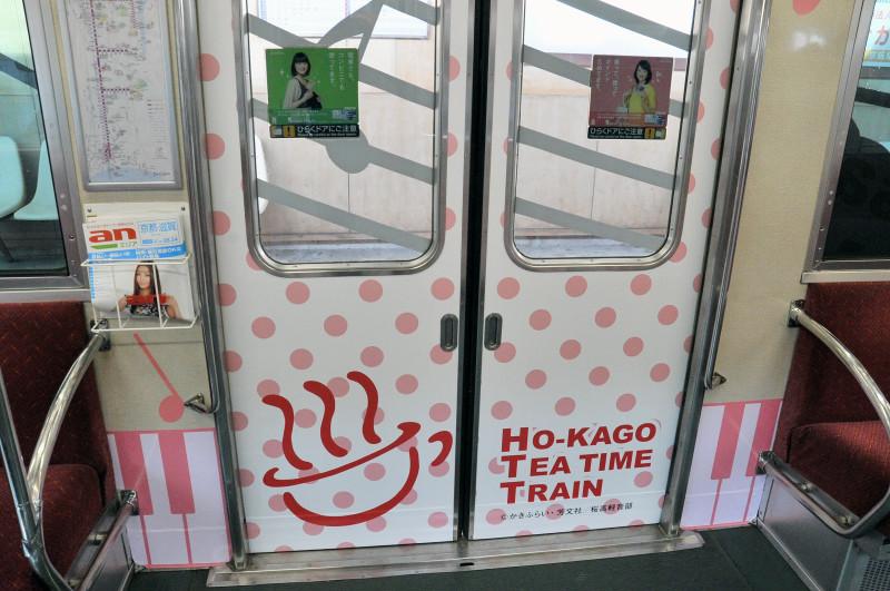 ita-train-k-on-tour-37