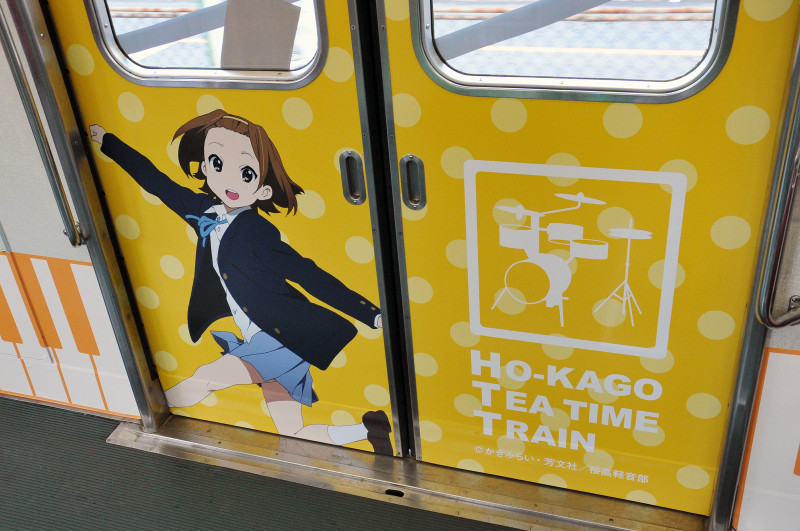 ita-train-k-on-tour-52