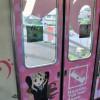 ita-train-k-on-tour-53