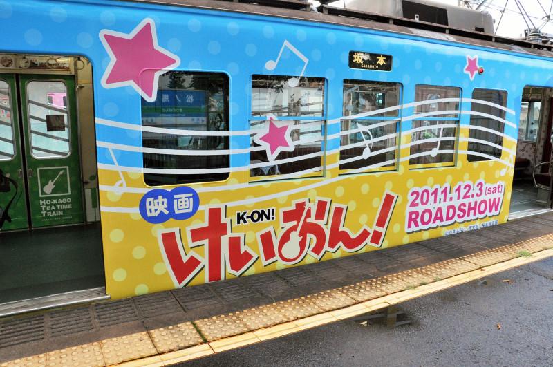 ita-train-k-on-tour-59