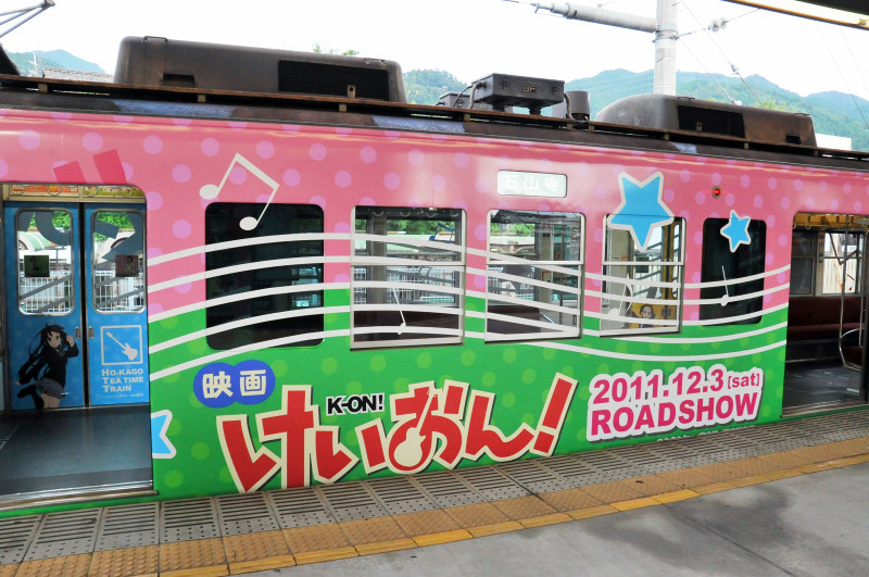 ita-train-k-on-tour-62