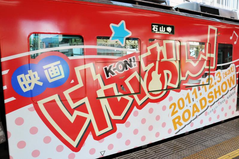 ita-train-k-on-tour-67