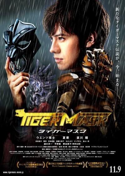 tiger-mask-movie