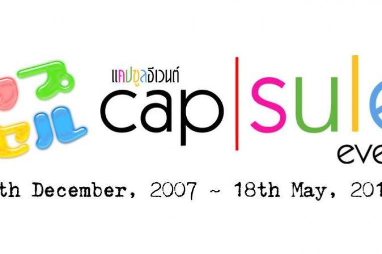 อำลา Capsule Event กับหนึ่งงานจากคนการ์ตูนเพื่อคนการ์ตูนที่อยู่คู่กับวงการมากว่า 8 ปี