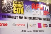 ควันหลงสุดยอดงานการ์ตูนครั้งยิ่งใหญ่แห่งสยามประเทศ BCC x AFATH 2015 Part 1