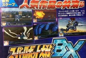 ประกาศภาคใหม่ Super Robot Wars BX ลงเครื่อง 3DS