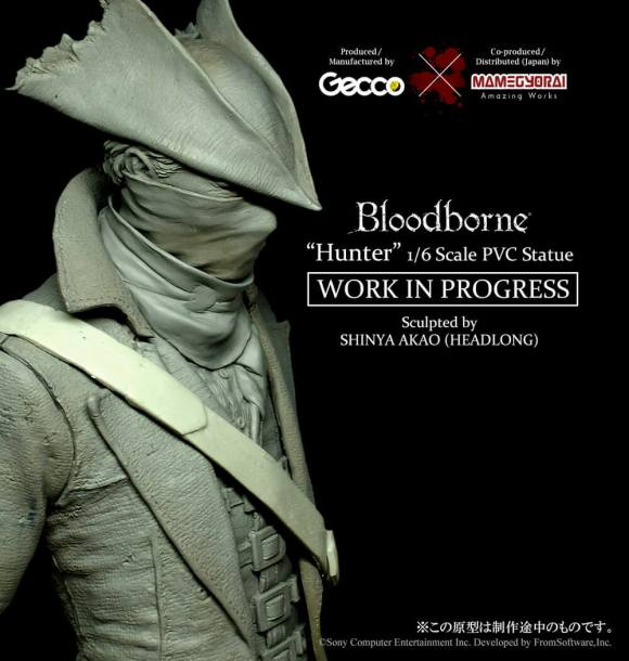 Bloodborne-Hunter-Statue-by-Gecco-Corp-5