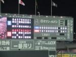 横浜DeNA:CS2016マツダスタジアム!雰囲気,様子は?!現地は真っ赤に…【写真付観戦記】
