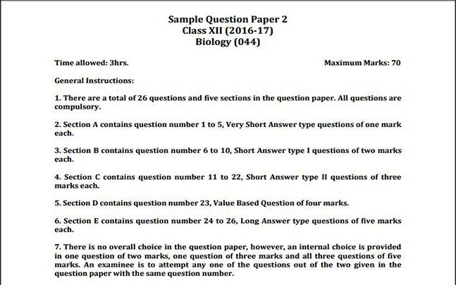 Class 12 Boards (2017) Biology sample paper - Education Today News - sample white paper