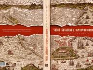 Հայոց տնտեսական ցեղասպանություն
