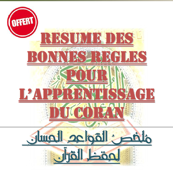 cv langue arabe litteraire
