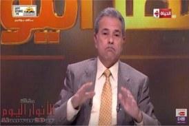 """قناة الحياة تعلن إيقاف برنامج """"توفيق عكاشة"""""""