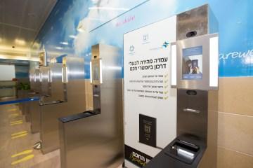 خطر بيومتري على المواطنين اسرائيل