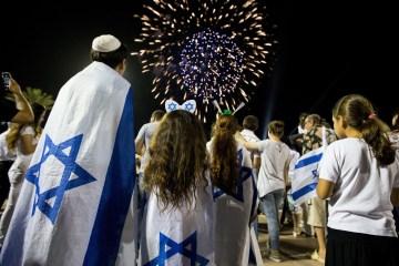 اقتصاد إسرائيلي