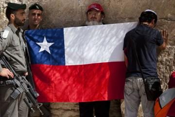 تشيلي واسرائيل