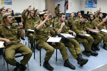 وحدة العلوم في الجيش الصهيوني
