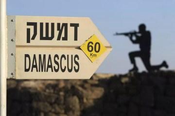 الاحتلال سوريا اسرائيل