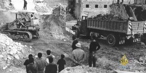 حي المغاربة في القدس